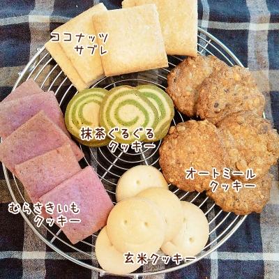 No.14-1 地球畑カフェ クッキーセット