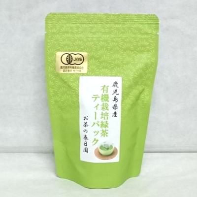 春日園 有機緑茶ティーパック3g×20 [MK]