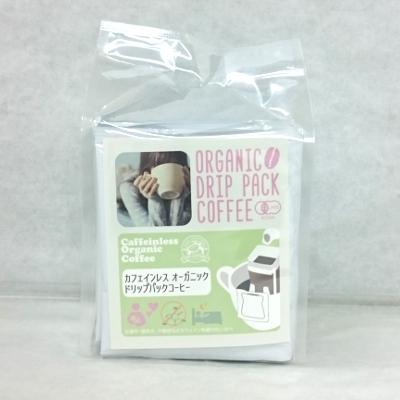 POPCOFFEES カフェインレス ドリップ(8g×10袋) [MK]