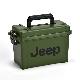 Jeep × AMMO ツールボックス