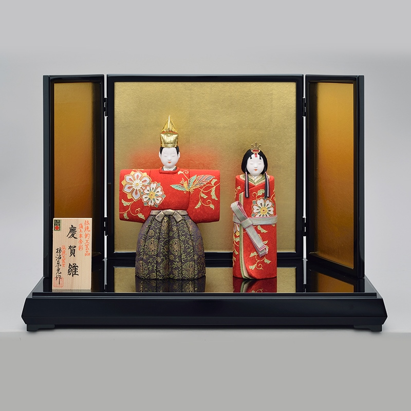 慶賀雛(けいがびな)