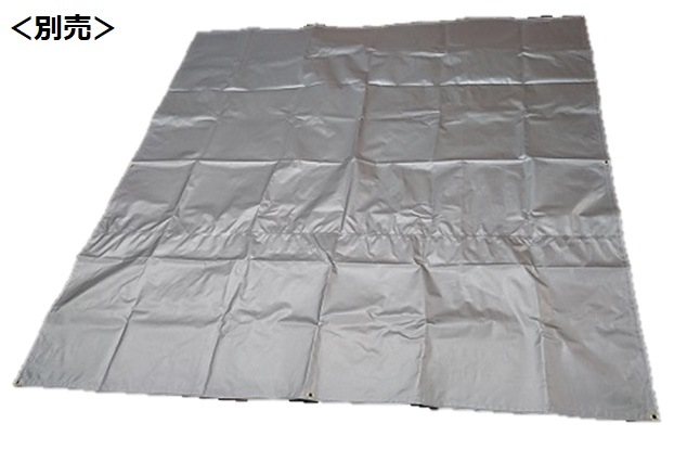 折り畳み式簡易水槽 6角形1300L【アクアマイスター】