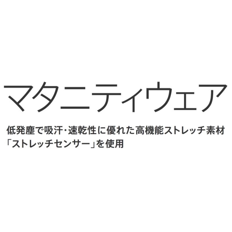 s568 マタニティ用ジャンパー