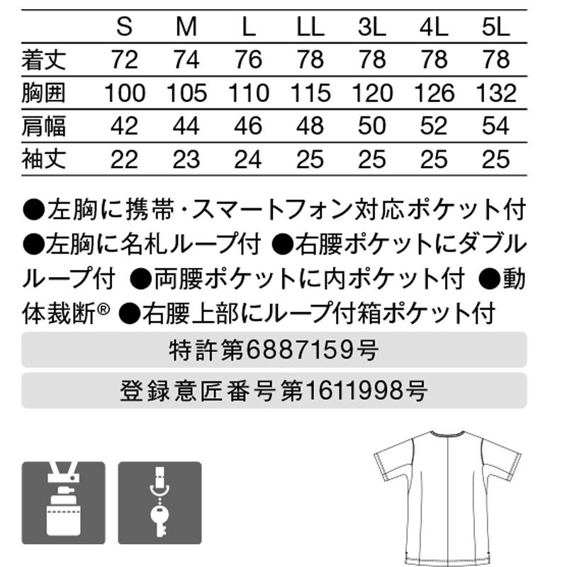 991 メンズスクラブ