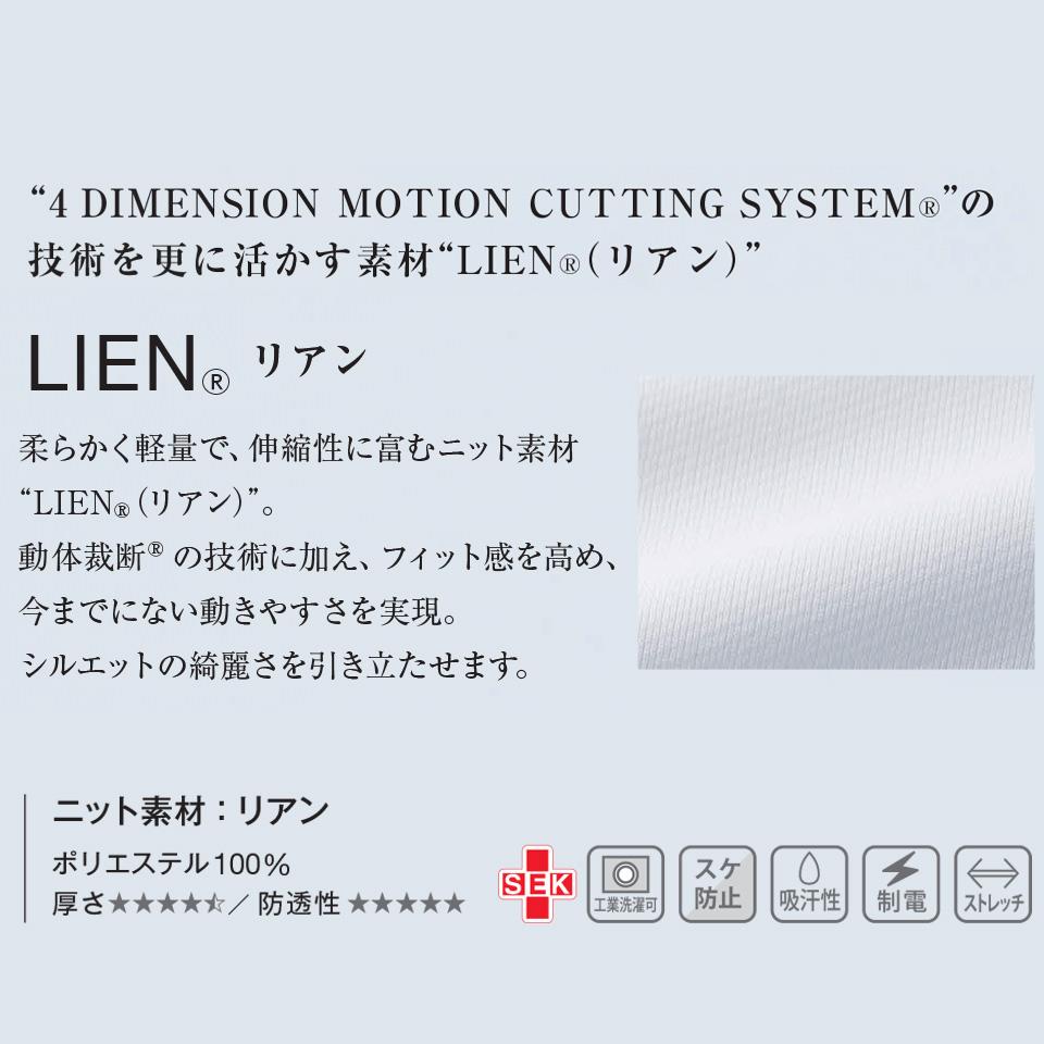 993 レディスジャケット
