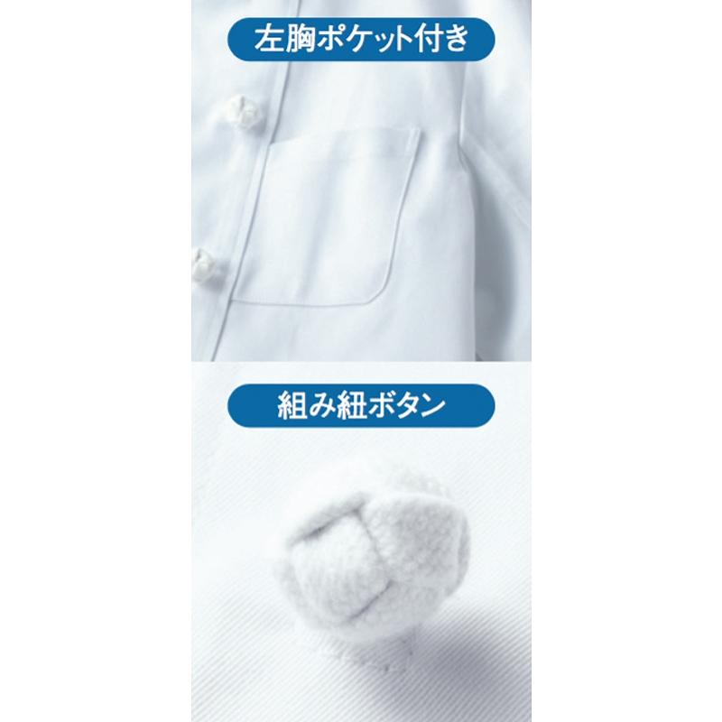 414-50 コックコート長袖(胸ポケット付)