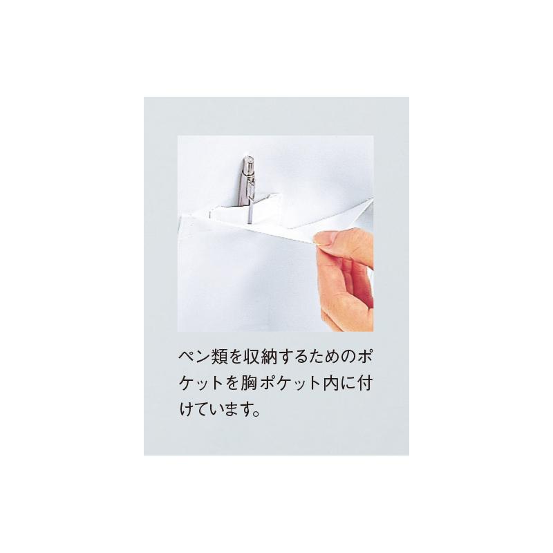 125-3 レディス診察衣W型 長袖
