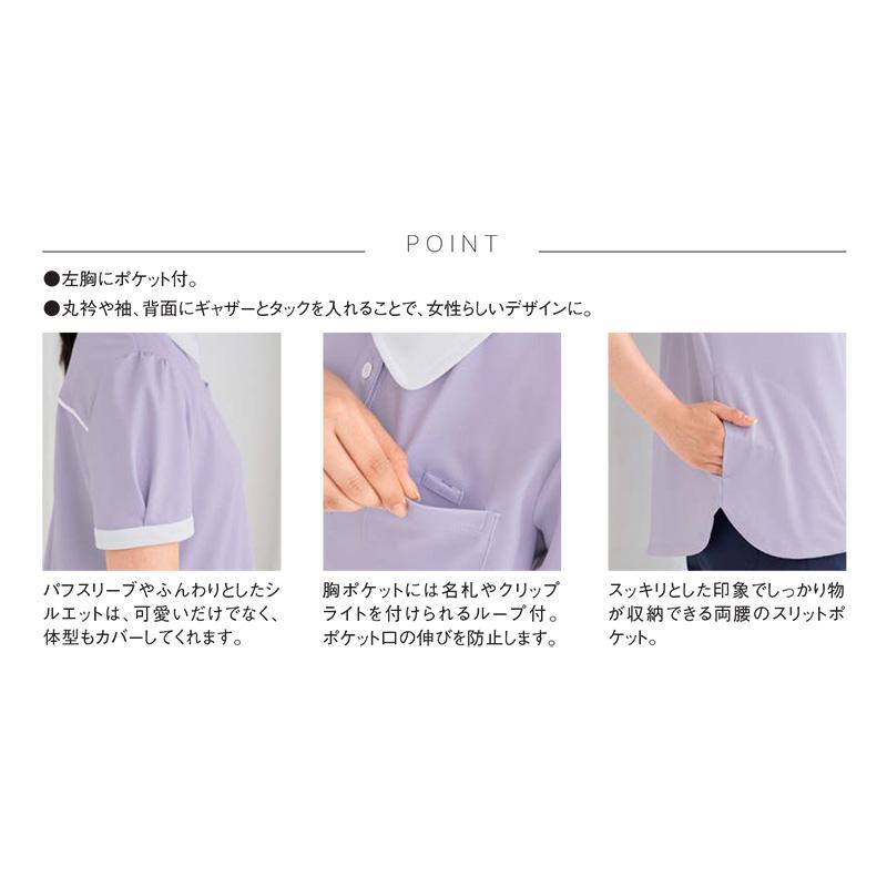 KZN239 レディスニットシャツ