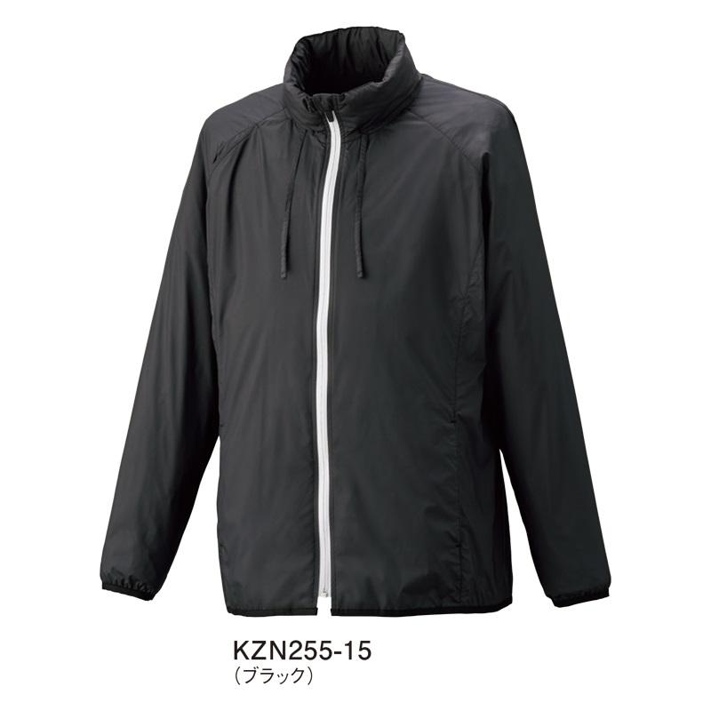KZN255 ウィンドブレーカー(男女兼用)
