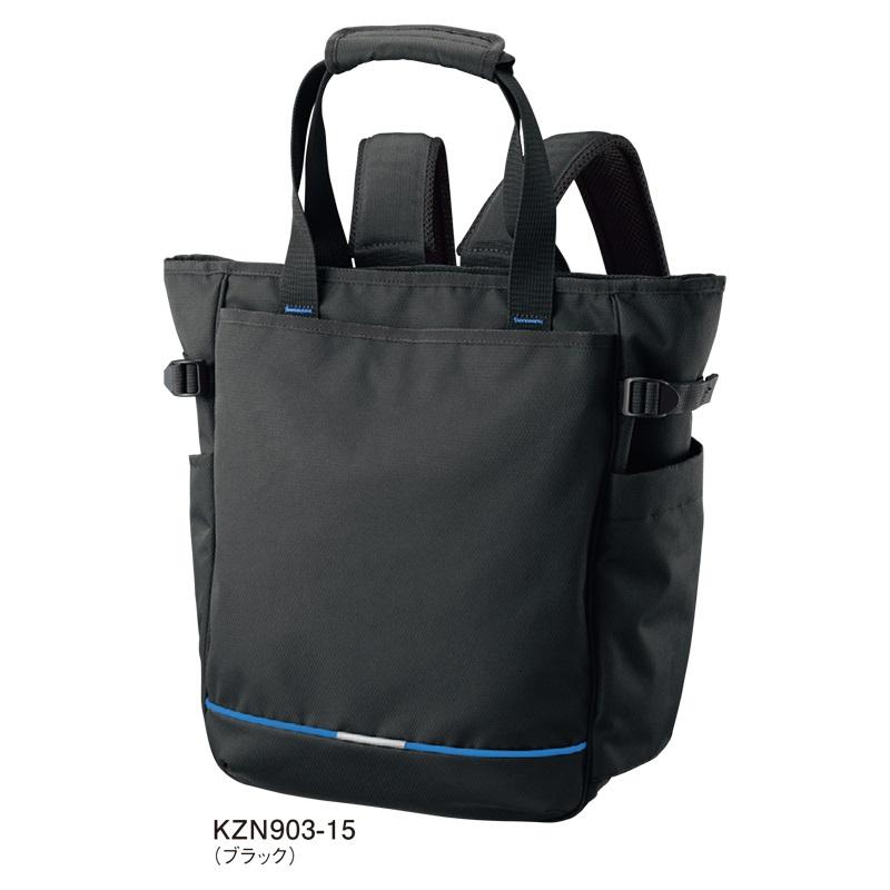 KZN903 訪問トートバッグ