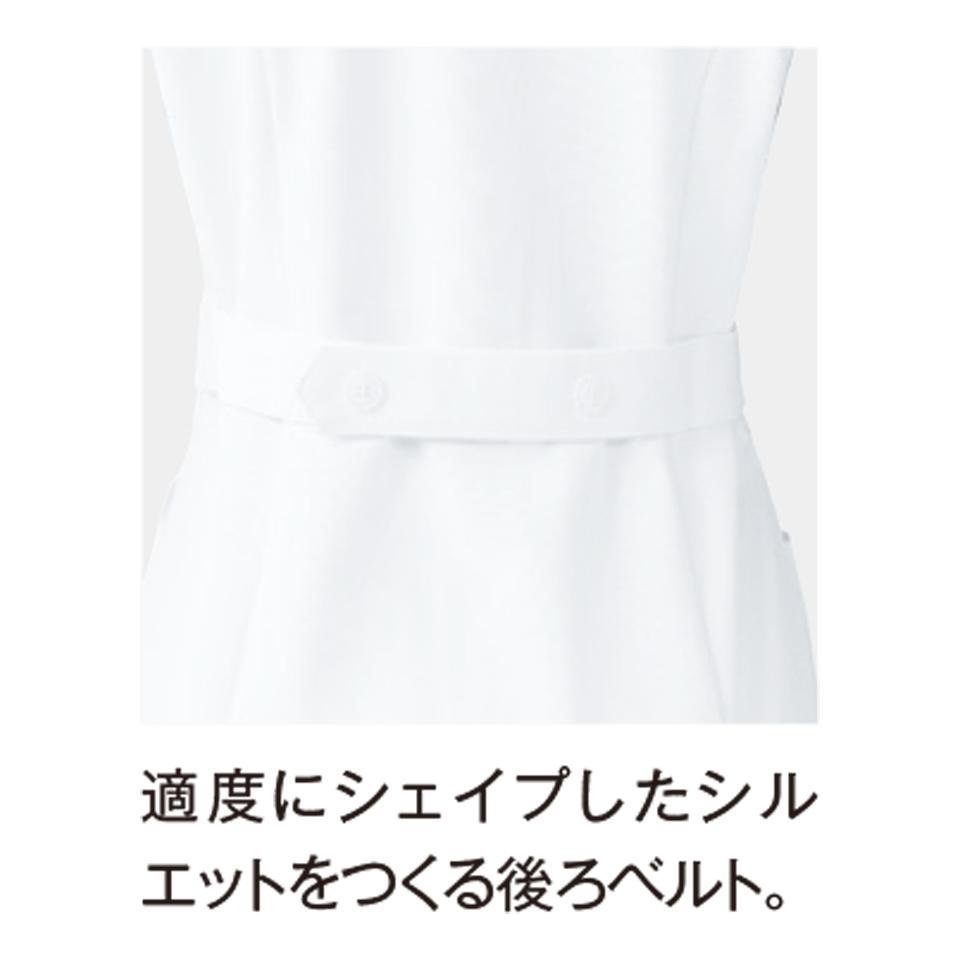 012-1 ワンピース半袖