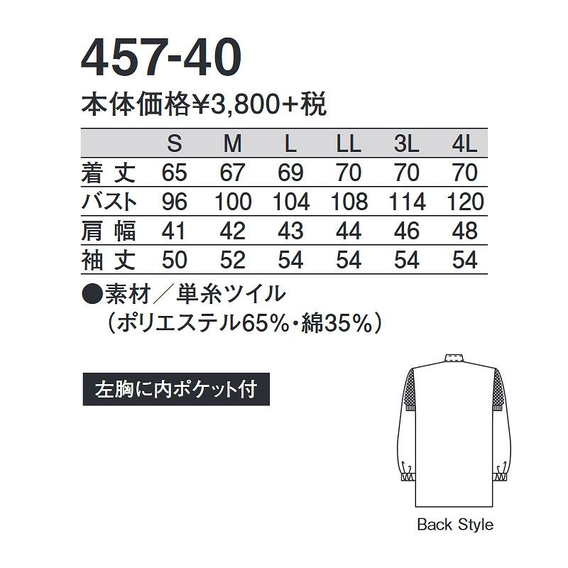 s457 ジャンパー(レディス