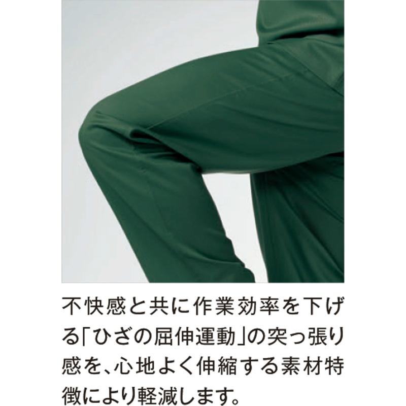 REP155 手術スラックス(男女兼用)
