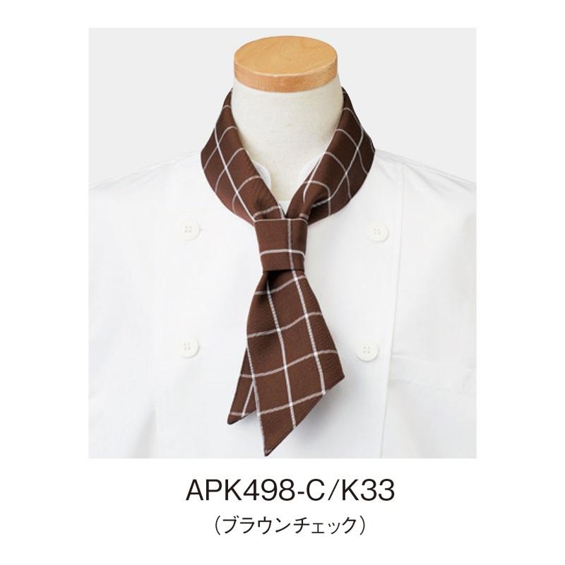 APK498 スカーフ(2枚入)