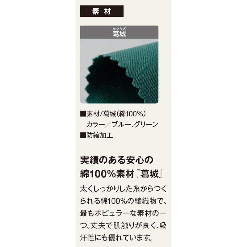 197-9 手術帽子(後ヒモ式)(二枚入り)