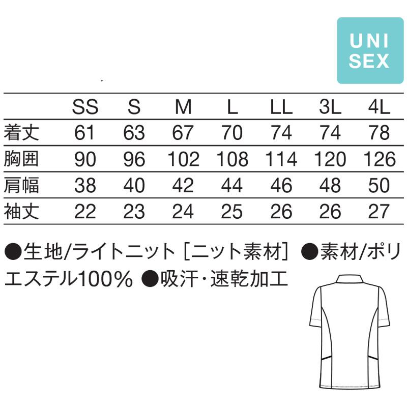 KZN230 ニットシャツ