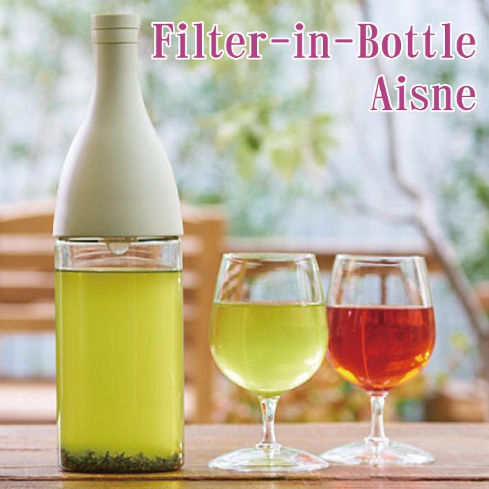 Filter-in-Bottle Aisne (フィルターインボトル エーヌ) 800ml