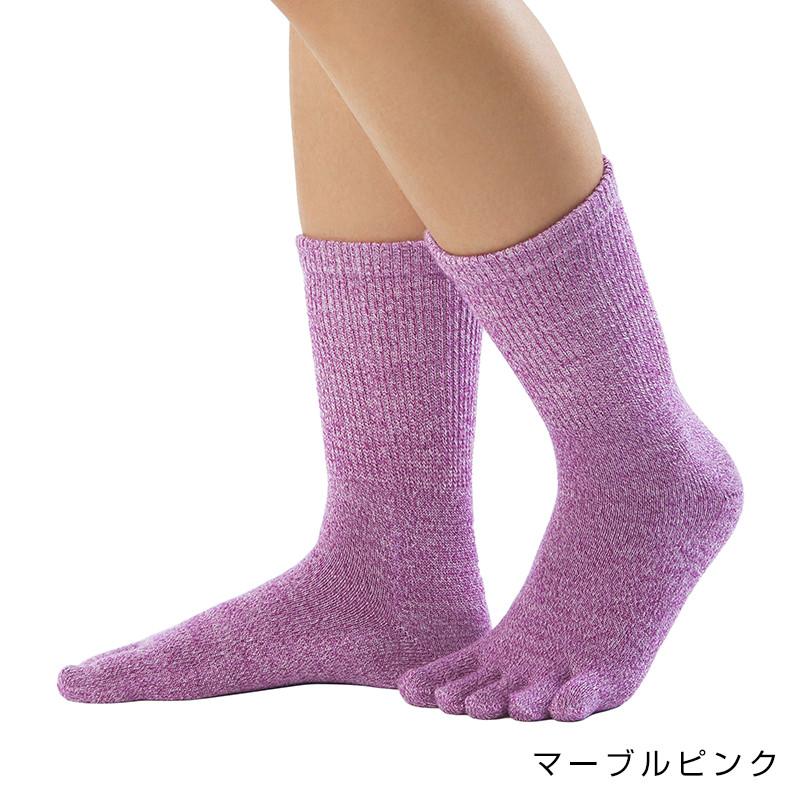 【EU8800】ウール5本指ソックスクルー丈(ウール入・あったかソックス・保温・履き口ゆったり):Knitido Everday wool