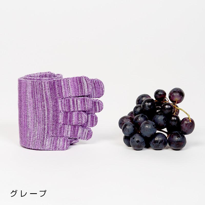 【EU5213】綿5本指ソックスショート丈(普段使い・引き揃え):Knitido Everyday Knitido Fruits & Pepper