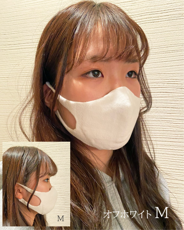【520019】やさしくつつみマスク 綿混タイプ ニット製 S・M・L 日本製 キッズ 婦人 紳士
