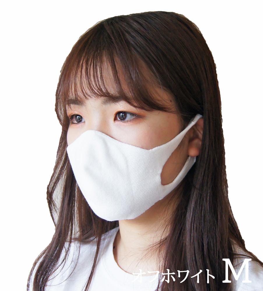 【520039】薄地 やさしくつつみマスク 抗菌防臭加工 綿混タイプ ニット製 S・M・L 日本製 婦人 紳士