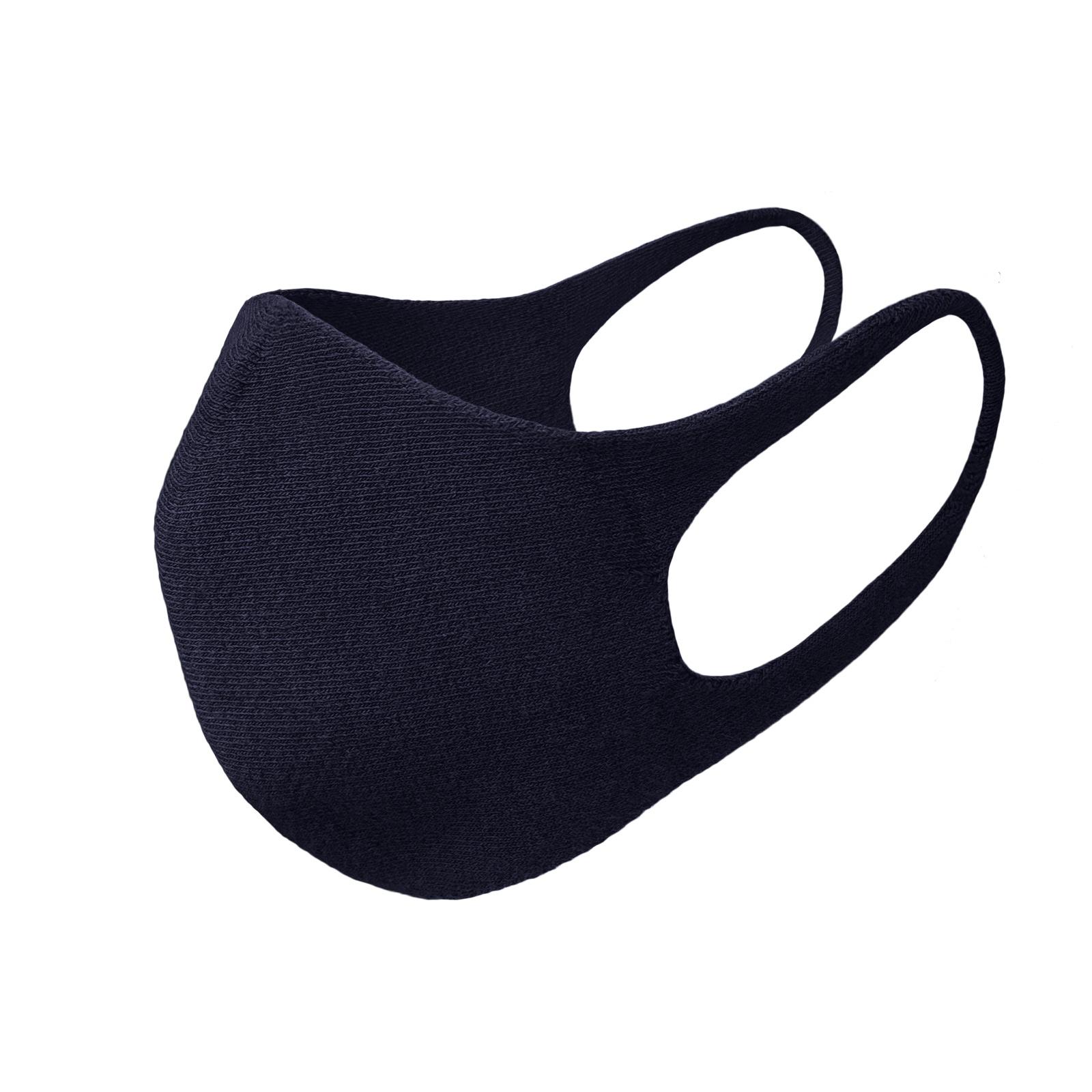 超立体 やさしくつつみマスク オーガニックコットン ニット M L 日本製 婦人 紳士