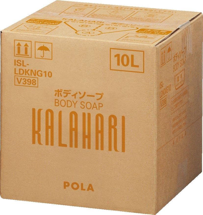 POLA カラハリ ボディソープ 10L