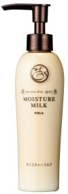 POLA アロマエッセゴールド モイスチャーミルク1L 6個