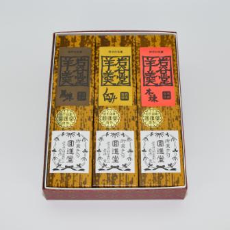 岩谷堂羊羹 特型 3本詰