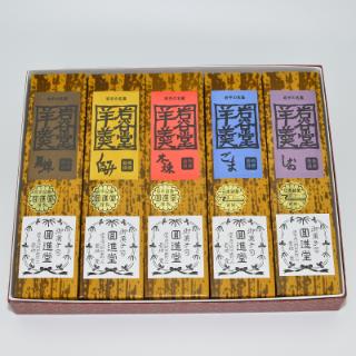 岩谷堂羊羹 特型 5本詰