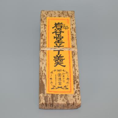 岩谷堂羊羹 本竹皮包中型 くるみ