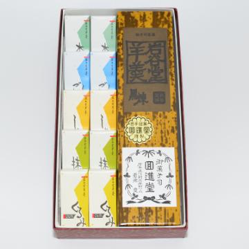 岩谷堂羊羹 特型・一口詰合 Y290