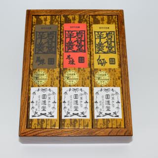 岩谷堂羊羹 特型3本詰(岩谷堂箪笥)