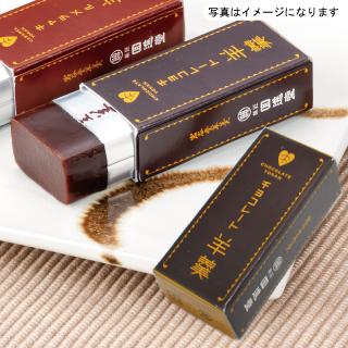 岩谷堂羊羹 ひとくち チョコレート