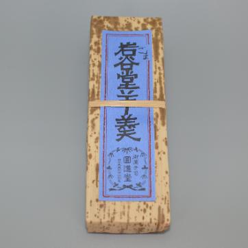 岩谷堂羊羹 本竹皮包中型 ごま