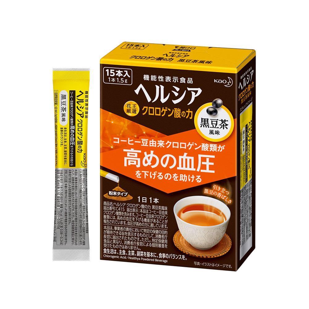 ヘルシア クロロゲン酸の力 黒豆茶風味 [15本入] 【機能性表示食品】