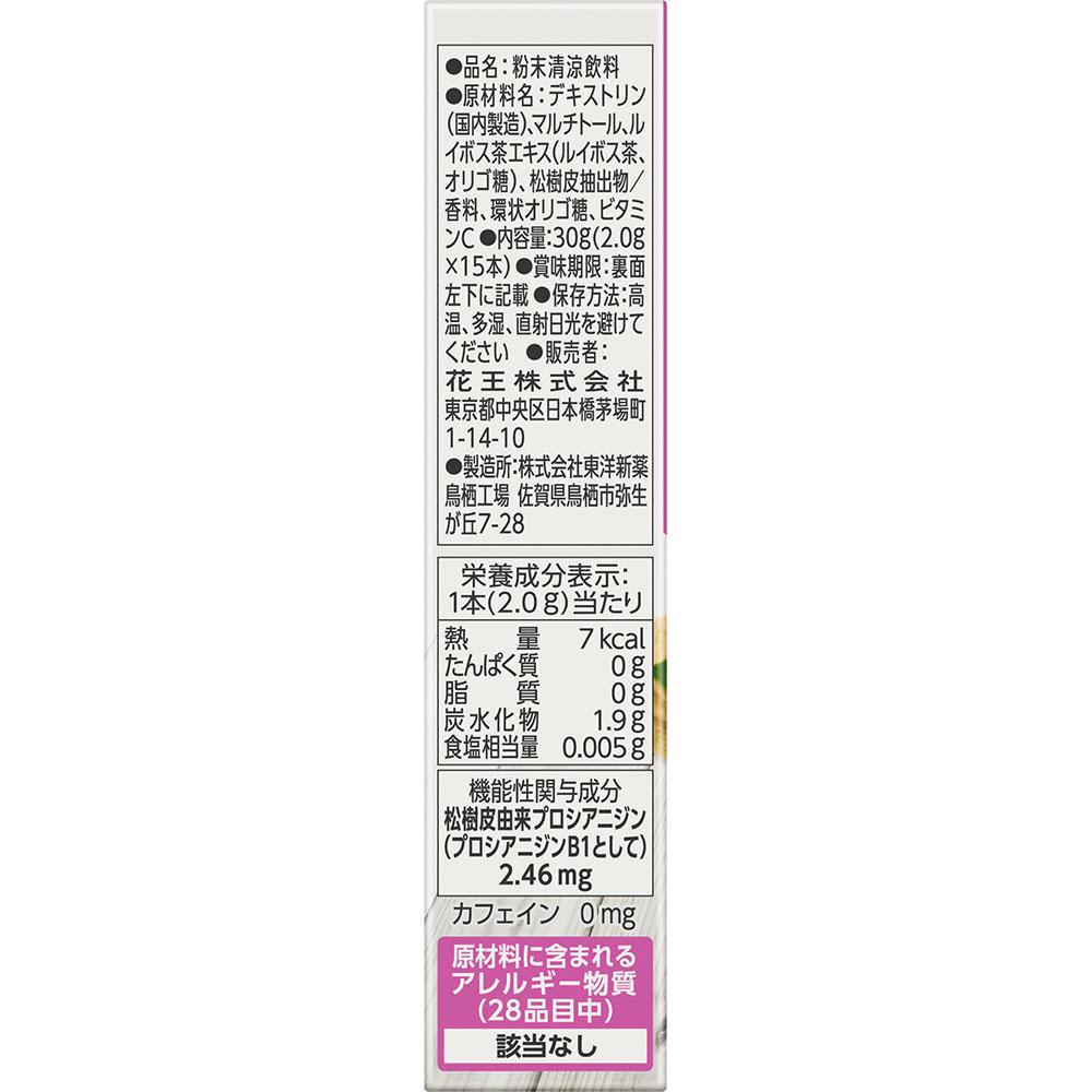 ヘルシア プロシアニジン ポリフェノールの力 [15本入] 【機能性表示食品】