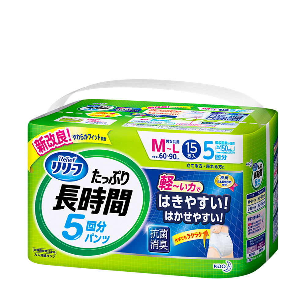 リリーフ パンツタイプ たっぷり長時間 M〜Lサイズ [15枚入]