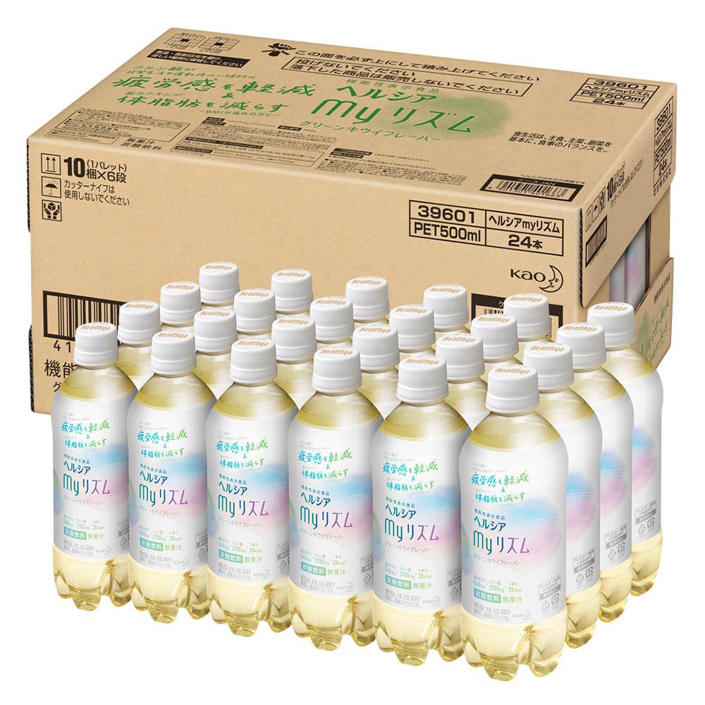 (製品箱)ヘルシアmyリズム[500ml]1箱(24本)【機能性表示食品】