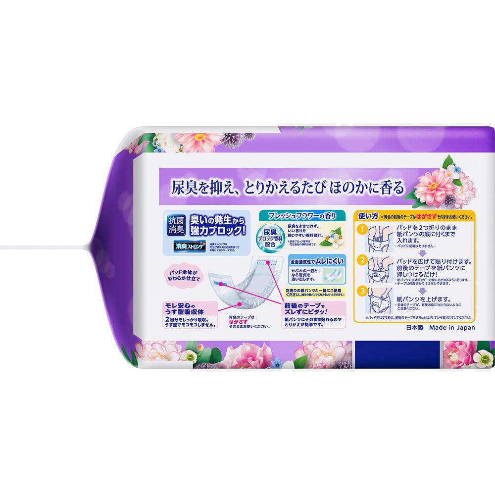 リリーフ 紙パンツ専用パッド 快適アロマ 安心フィット [36枚入]