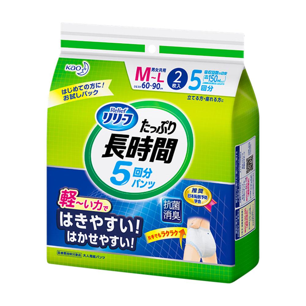 リリーフ パンツタイプ たっぷり長時間 M〜Lサイズ [2枚]