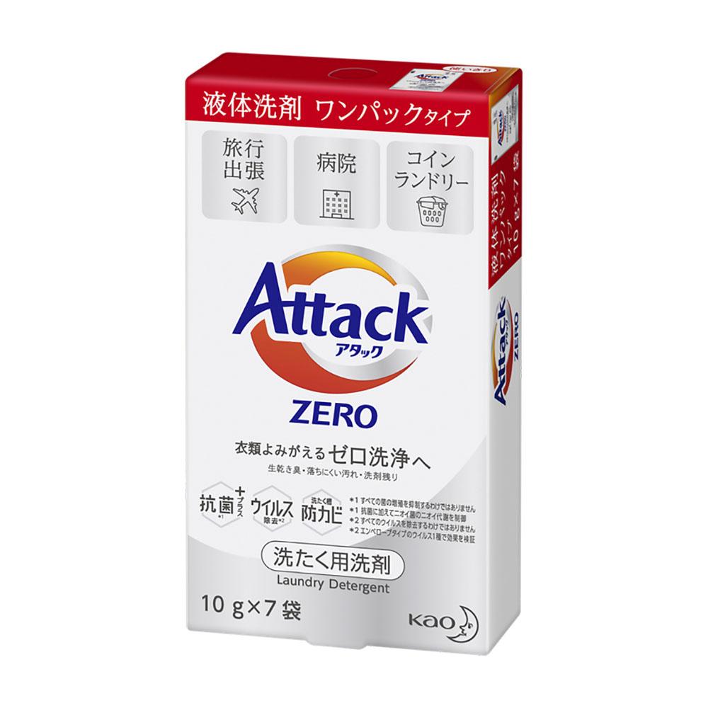 アタックZERO ワンパック [7個パック]