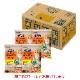 (製品箱)ニャンとも清潔トイレ脱臭・抗菌チップ 大きめの粒 [4.4L] 1箱(4個パック)