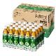 (製品箱)ヘルシア緑茶スリムボトル [350ml]1箱(24本)