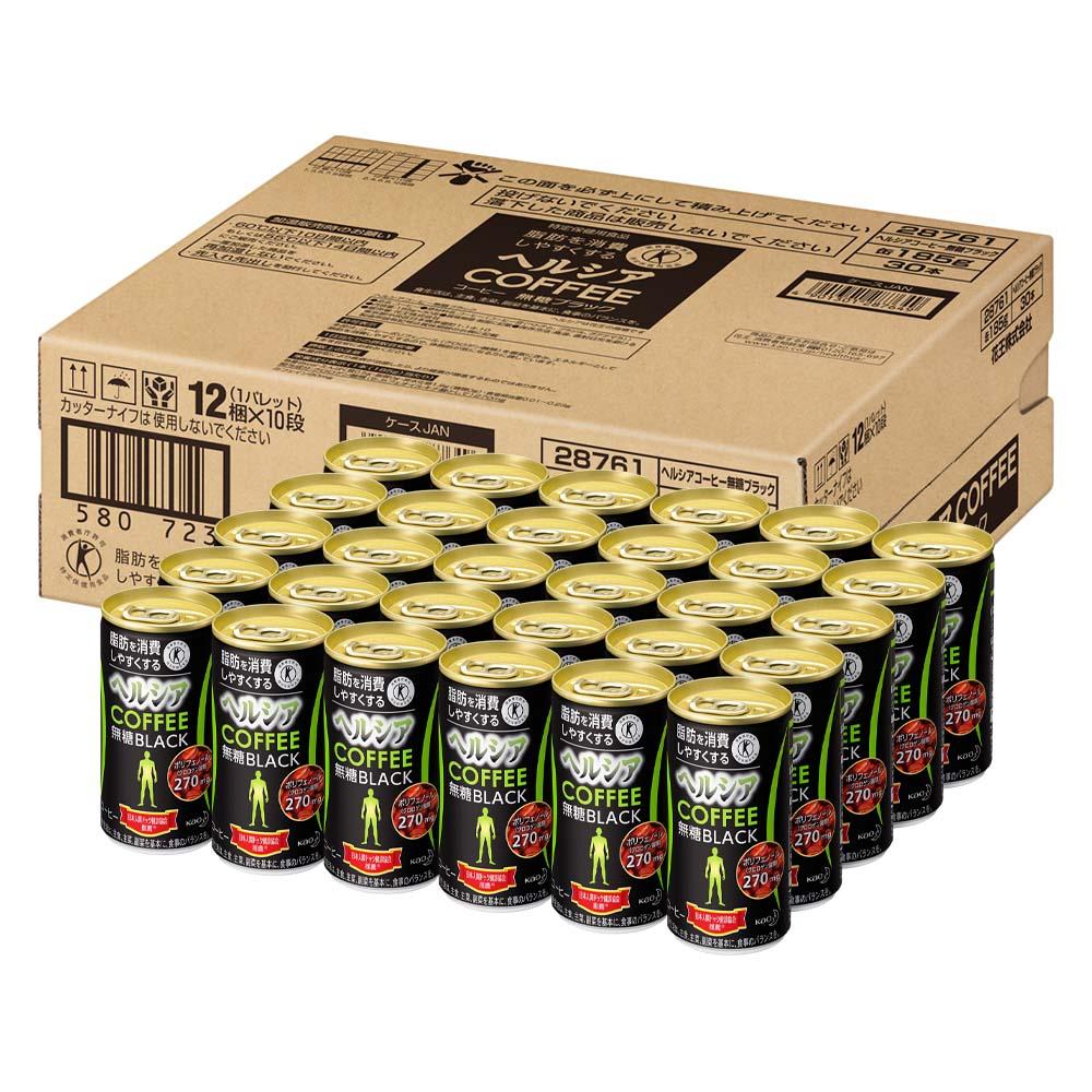 (製品箱)ヘルシアコーヒー 無糖ブラック [185g]1箱(30本)