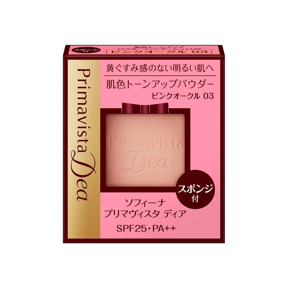 (製造終了品)プリマヴィスタディア 肌色トーンアップパウダーファンデーションUV ピンクオークル03 ^