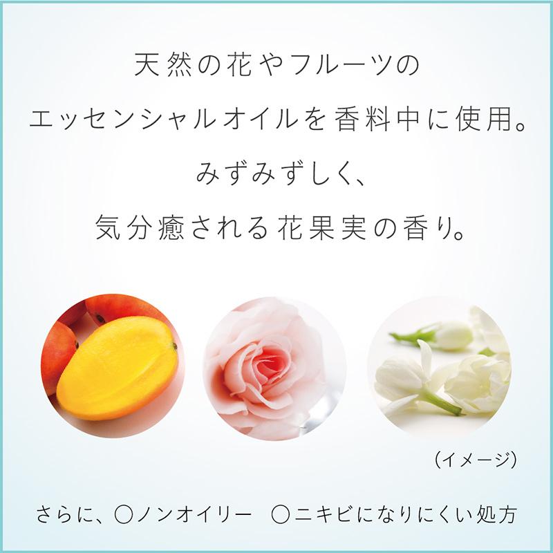 ソフィーナ ジェンヌ 混合肌のための高保湿ジェル乳液<美白>