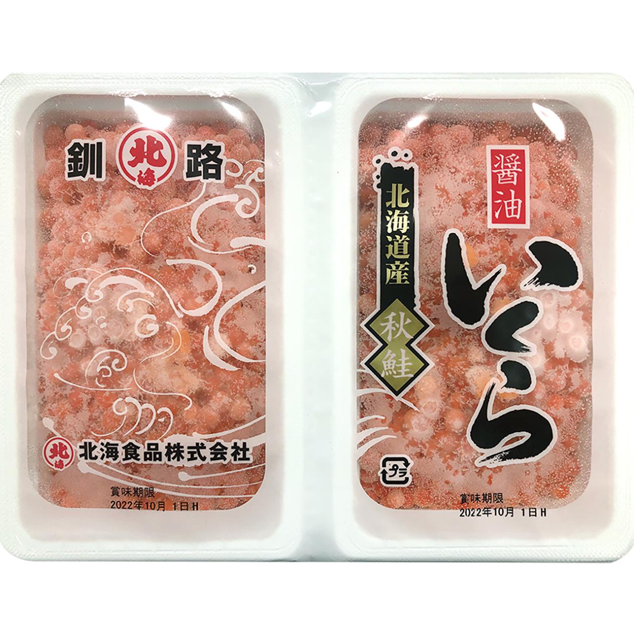 <北海道産>鮭いくら使用 【送料無料】寿司屋のいくら 500グラム