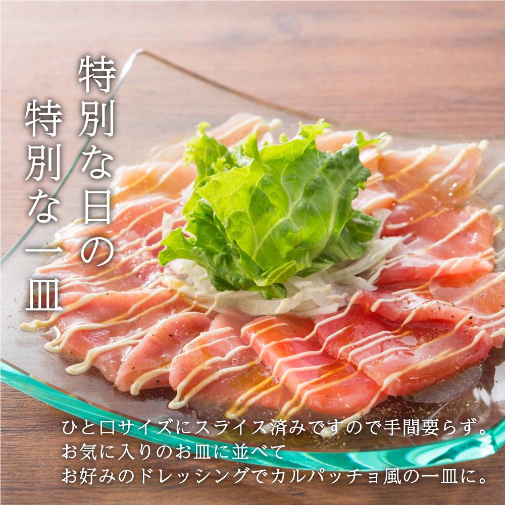 <これで鉄火丼>送料無料::本鮪の切り落としセット