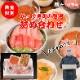 【イチオシ】送料無料:「かっぱ寿司」の厳選詰め合わせ